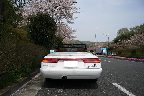 blog115_09.04.12_05.JPG