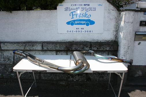 blog_09.07.10_04.JPG